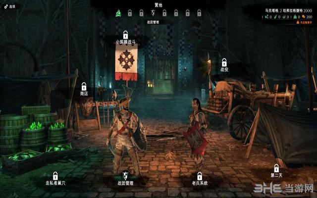莫德海姆:诅咒之城截图3