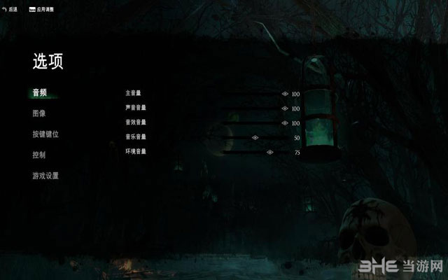 莫德海姆:诅咒之城截图1