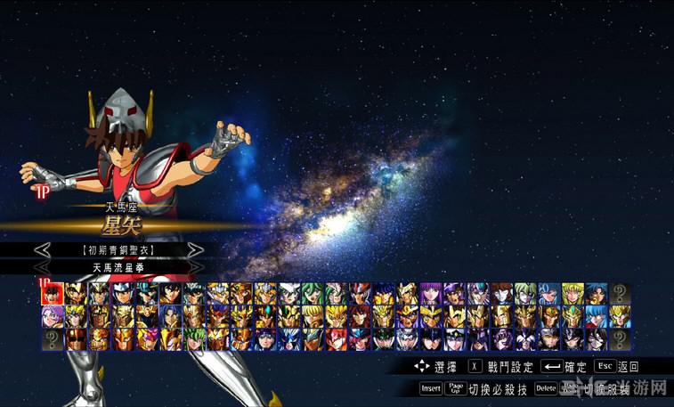 圣斗士星矢:斗士之魂全解锁完美档截图0