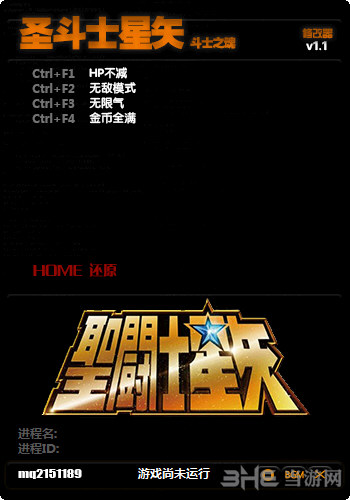 圣斗士星矢:斗士之魂中文四项修改器截图0