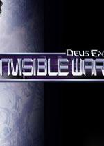 杀出重围两部合集(Deus Ex Duo Pack)破解版