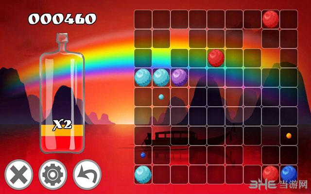 彩虹线截图3