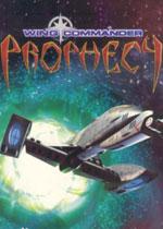 银河飞将5:神谕(Wing Commander 5:Prophecy)硬盘版