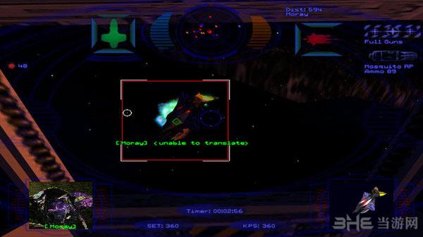 银河飞将5:神谕截图3