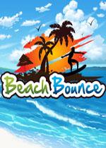 沙滩弹跳(Beach Bounce)破解版