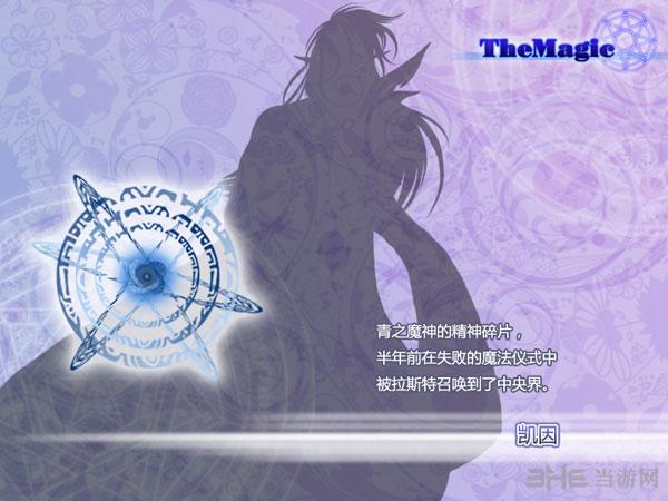 乙女向魔法阵战斗游戏截图4