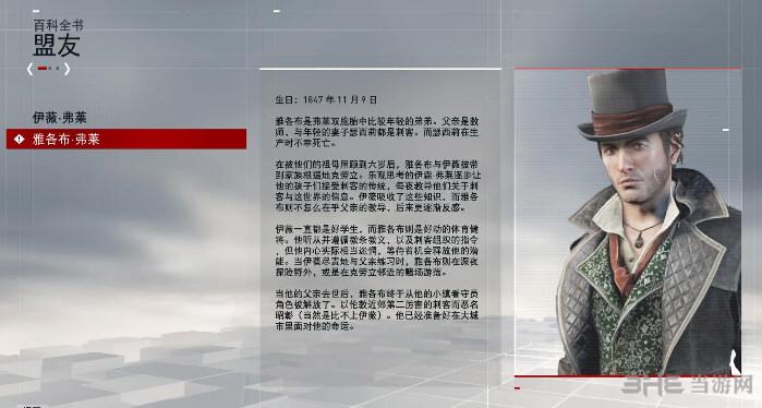 刺客信条:枭雄ReShade景深画质补丁截图0