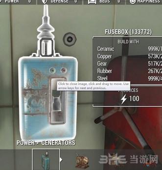 辐射4保险丝盒发电机MOD截图0