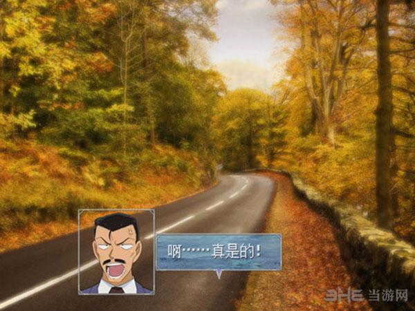 名侦探柯南:秋之别墅的幻影截图4