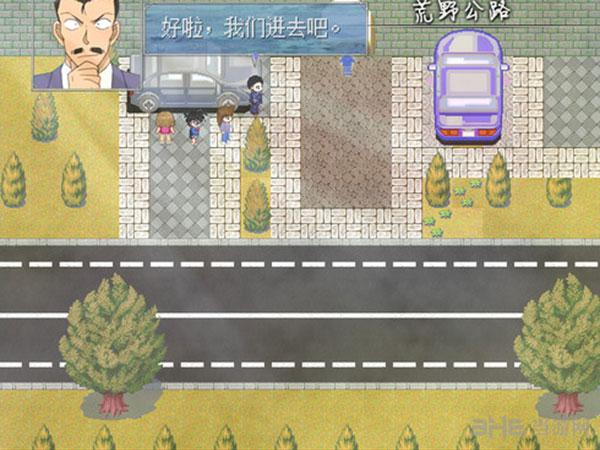 名侦探柯南:秋之别墅的幻影截图5