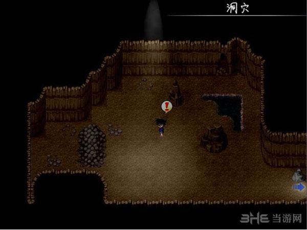 名侦探柯南:秋之别墅的幻影截图7