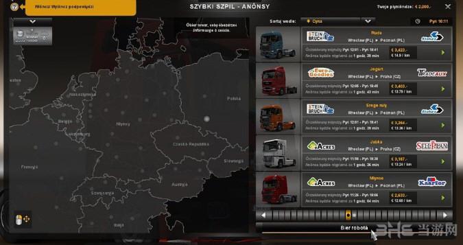 欧洲卡车模拟2 M3高速重制MOD截图0