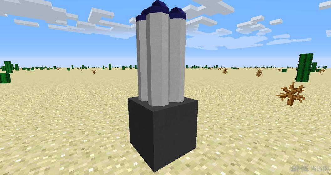 我的世界1.7.10Nuker导弹MOD截图1