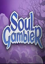 灵魂赌徒:黑暗艺术版