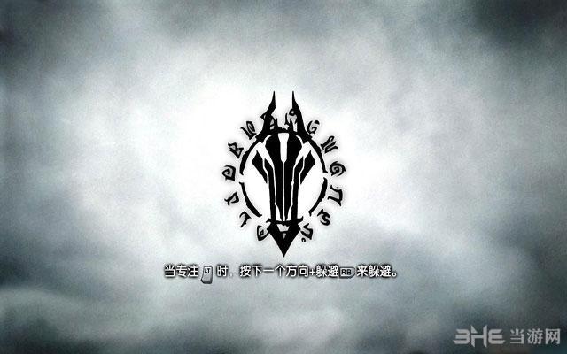 暗黑血统2:死亡终极版截图3