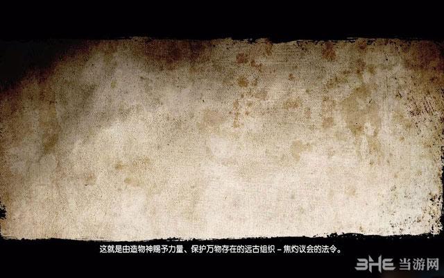 暗黑血统2:死亡终极版截图4