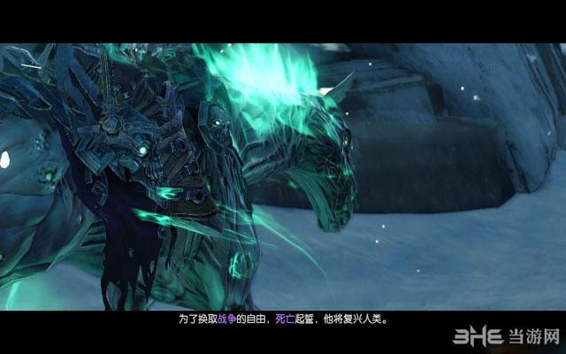 暗黑血统2:死亡终极版截图5