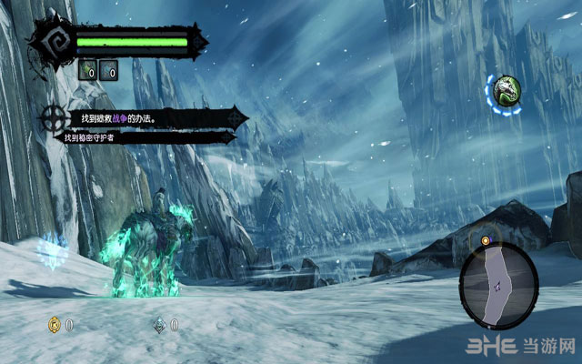 暗黑血统2:死亡终极版截图6
