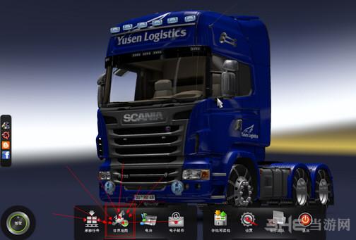 欧洲卡车模拟2真实航线MOD截图0