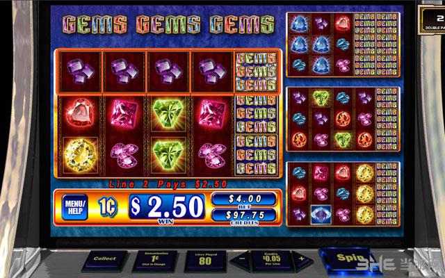 赌机游戏:斯巴达克斯截图3
