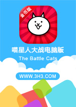 �����˴�ս���԰�(The Battle Cats)����è���޸��ƽ��v3.0.0