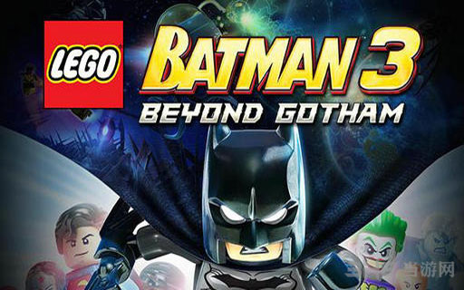 乐高蝙蝠侠飞跃哥谭市电脑版截图0