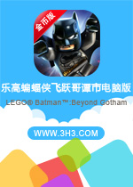 �ָ���������Ծ��̷�е��԰�(LEGO® Batman™:Beyond Gotham)��׿���޽�Ұ�v1.03.2