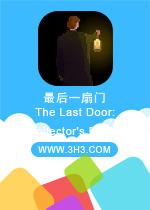 最后一扇门:典藏版电脑版