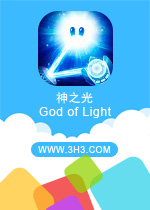 ��֮����԰棨God of Light����׿�ƽ��v1.1.1