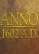 纪元1602 A.D(ANNO 1602 A.D.)破解版
