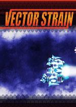 矢量应变(Vector Strain)破解版集成v1.0.3升级档