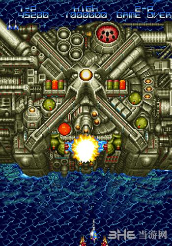 超电磁炮截图2