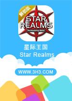 星际王国电脑版(Star Realms)安卓破解版v3.0.256