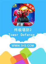 �ռ�����2���԰�(Tower Defense 2)��׿���޽�Ұ�v1.2