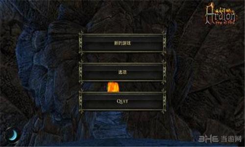 阿尔龙炉之火电脑版截图2