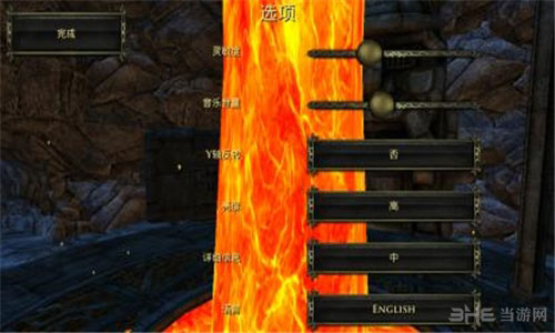 阿尔龙炉之火电脑版截图3