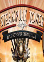 �����������(Steampunk Tower)�����ƽ��v1.0