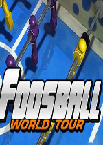 桌上足球:世界巡回赛(Foosball:World Tour)集成额外城市DLC版v1.03