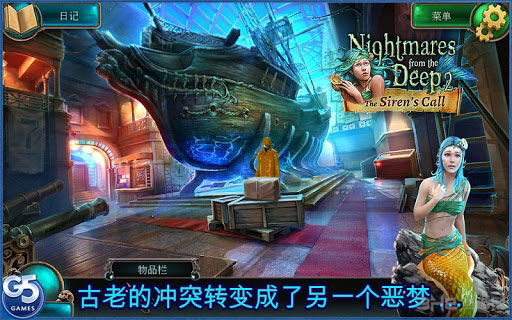 深海噩梦2:塞壬的召唤电脑版截图0