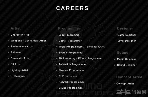 天才游戏设计师小岛秀夫新工作室Kojima成立1