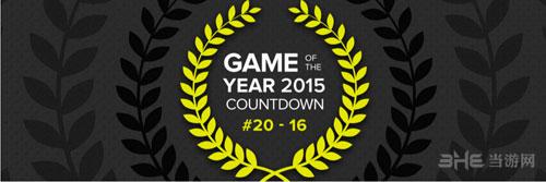 GameSpot年度最佳配图1