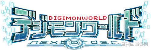 数码宝贝世界:新秩序配图1