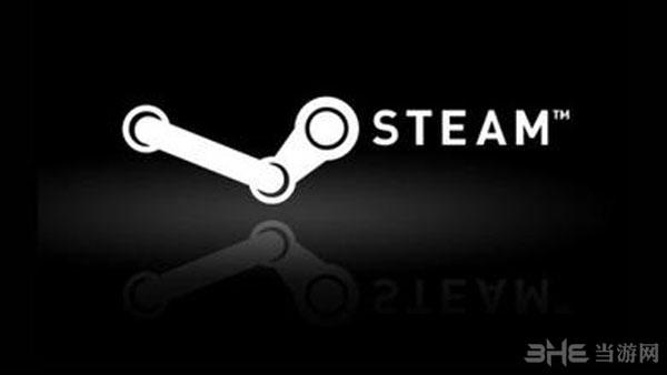 Steam被法国消协起诉1