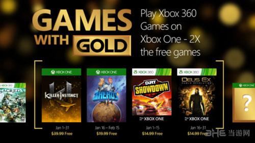 Xbox平台1月免费游戏配图1