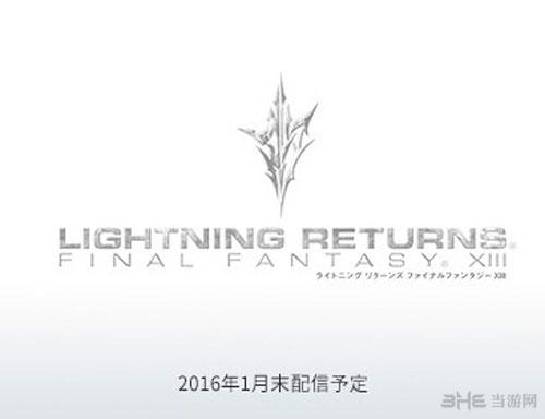 最终幻想13:雷霆归来配图2