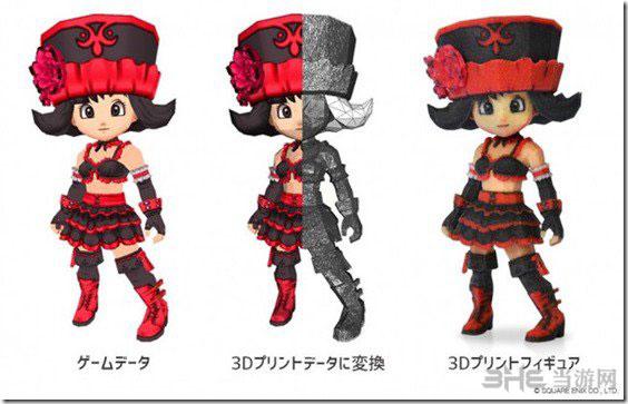 Square Enix为《星之勇者斗恶龙》推出角色模型制定功能11