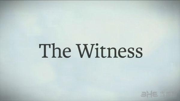 沙盒解谜神作目击者游戏实体收藏光盘将发布1