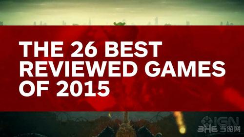 IGN2015年高分游戏1