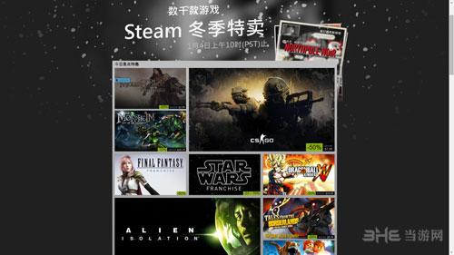 Steam冬季特卖截图1