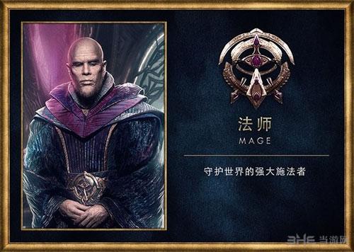 魔兽世界电影人物卡牌配图3